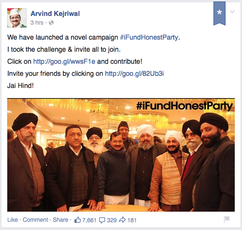 Referral-campaign-Announcement-AAP
