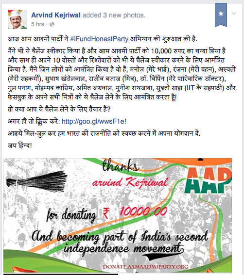 referral-campaign-aap-announcement2