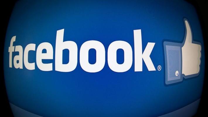 facebook-710x399