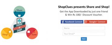 Shopclues-refer-a-friend-software-case-study-banner