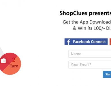 Shopclues-refer-a-friend-software-case-study-banner